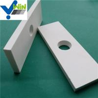 Buy cheap aluminium oxide isolated lining/liner/brick/plate for power station from wholesalers