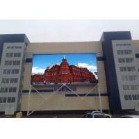 Buy cheap high definition giant P3 P4 P5 P6 P8 P10 outdoor billboard advertising equipment from wholesalers