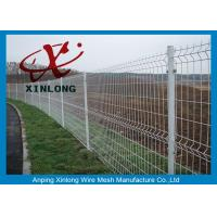 Buy cheap Science & Industry Zone Welded Wire Mesh Fence / Wire Mesh Fence Panels from wholesalers
