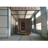 Buy cheap Storage Explosion Proof Battery Transfer Cart Self Driven For Building Material Moving from wholesalers