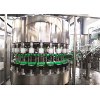 Buy cheap 250ml Glass Bottle Filling And Capping Machine Fruit Juice Plant SGS Passed from wholesalers