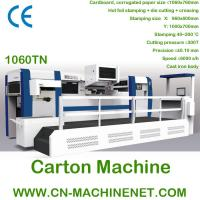 Buy cheap ZJ-1060TN automatic die-cutting and hot foil stamping machine from wholesalers