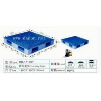 Wholesale double face heavy duty plastic palet from china suppliers