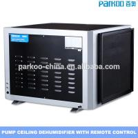 Buy cheap Ceiling Mounted Wall Hung Dehumidifier Microcomputer Automatic Humidity Control from wholesalers