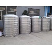 Wholesale 2 Tons Water Purifying Machine , RO Water Treatment System from china suppliers