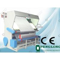 Buy cheap Textile Knitted Checking and Rolling machine from wholesalers