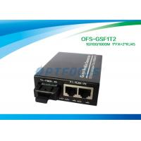 Buy cheap 10 / 100 / 1000M Half Duplex rj45 Switch Fiber Optic Cat. 5 UTP cable without module from wholesalers
