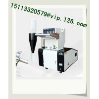 Buy cheap CE Certified Industrial Plastic Shredders for Sale /selling Hard Plastic Silence Crusher from wholesalers