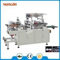 Buy cheap HIPS / PVC / PET Plastic Product Making Machine 45 Mm Forming Depth product