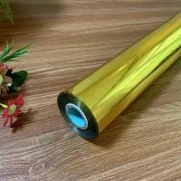 Buy cheap Hot Stamping Foil Glossy Gold612 from wholesalers