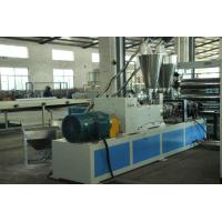 Buy cheap Soft PVC Multilayer Roof Membrane Waterproof Sheet Extrusion Line from wholesalers