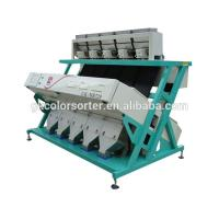 Buy cheap pumpkin seed machine and separating pulp and seed machine/automatic tray seed machine from wholesalers