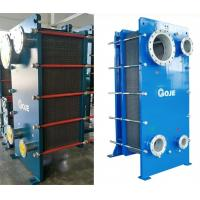 Buy cheap Electric Plate Type Condenser , Compact Stacked Semi Welded Plate Heat Exchanger from wholesalers