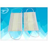Buy cheap Breathable Non-Woven Disposable Earloop Face Mask 3ply  17.5x9.5cm For Medical from wholesalers