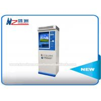 Buy cheap 17 Inch IR Touch Screen Smart Card Dispenser Kiosk Floor Standing All In One from wholesalers