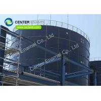 Buy cheap Center Enamel Glass - Fused - To - Steel Waste Water Storage Tanks For Wastewater Treatment Projects from wholesalers