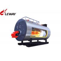 Buy cheap Horziontal Industrial Natural Gas Hot Water Boiler 0.35MW - 7MW Rated Power from wholesalers