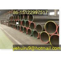 Buy cheap Alloy Steel Pipe,Alloy Steel from wholesalers