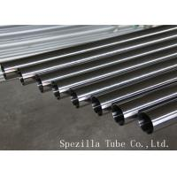 Buy cheap Matte Polished 304 / 304L ASME SA270 Food Grade Stainless Steel Pipe from wholesalers
