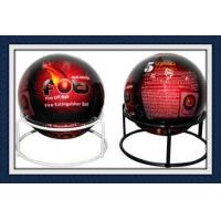 Buy cheap Automatic Fire Extinguisher Ball Fire Off Balls With Fire Alert Alarm from wholesalers