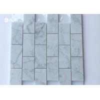 Wholesale Mosaic Carrara Marble Floor And Wall Tiles 18pcs Sheet Corrosion Resistance from china suppliers