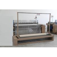 Buy cheap High Effiency Automatic Power Loom Machine For Surgical Gauze from wholesalers