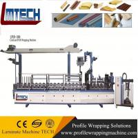 Buy cheap veneer decorative paper profile wrapping machine manufacturers from wholesalers
