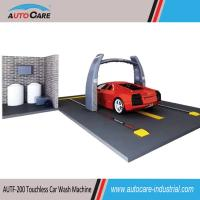 Buy cheap High pressure Mobile Touchless Car Washing Machine, Touch free Car Wash system from wholesalers