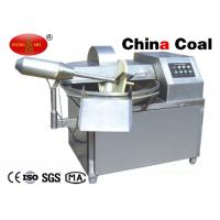 Buy cheap meat cutting mixer/vegetable cutting mixer/Hot sale meat cutting mixer from wholesalers