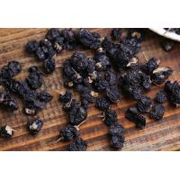 China Black Chinese wolfberry from Lycium ruthenicum Murr ,health food,hei gou qi on sale