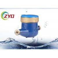 Buy cheap Light Bathroom Plumbing Accessories Anti Theft Electronic Water Flow Meter from wholesalers