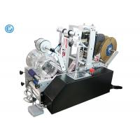 Buy cheap Tabletop Small Labeling Machine Semi Automatic Medicine Round Bottle product