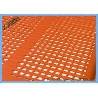 Buy cheap Orange Polyurethane Self Cleaning Screen Mesh High Wear Resistance For Metallurgy from wholesalers