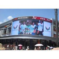 Buy cheap Animation Video P16 Flexible LED Display Screen Rental For Railway Station from wholesalers