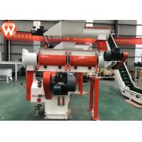 Buy cheap 1.5-2.5T/H Ring Die Animal Pellet Machine Cattle Feed Making Machine from wholesalers
