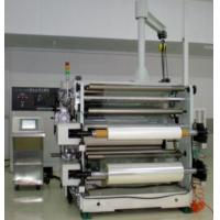 Buy cheap Soft Embossing Machine from wholesalers