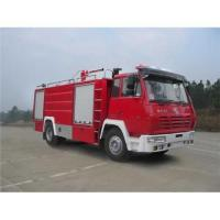 Buy cheap HOWO Four-door Fire-fighting Truck from wholesalers