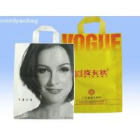 Buy cheap Reusable One Layer Custom Printed LDPE Plastic Bags For Bookstore / Clothing Shop from wholesalers