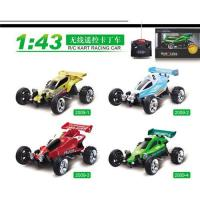 Buy cheap 4CH Radio Control Kart Racing Car-4CH RC Racing Car- RC Toys from wholesalers