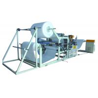 Wholesale EPE FOAM SHEET THICKENING MACHINE from china suppliers