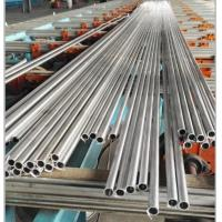 Buy cheap Extruded AZ80A Magnesium alloy tube AZ31B Magnesium tube pipe AZ80A-T5 Magnesium alloy rod AZ80A bar billet profile wire from wholesalers