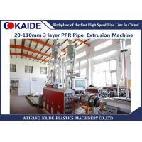 Buy cheap Mulitlayer PPR pipe production line price China supplier 20-110mm diameter speed 28m/min from wholesalers