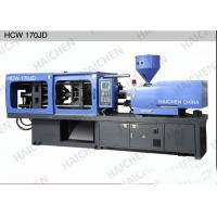 Buy cheap 170 Ton Automatic Injection Molding Machine With Servo Motor For Closure product