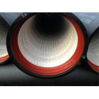 Wholesale ISO2531 Standard Cement Lined Pipe Ductile Iron Zinc Bitumen K9 Class from china suppliers