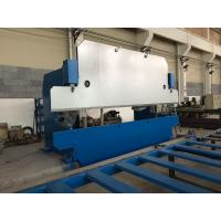 Buy cheap High Speed 3 axis - 11 axis CNC Hydraulic Press Brake machines 80T from wholesalers