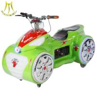 Buy cheap Hansel indoor amusement park rides electric motorbike ride for sales from wholesalers