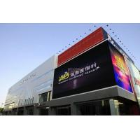Buy cheap Durable Advertising Led Display Board , P8 Full Color LED Signs Wide Viewing Angle product