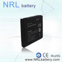 Buy cheap BL-4B phone battery from wholesalers