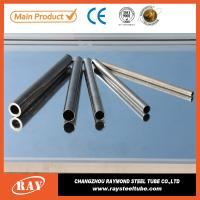 Buy cheap Ck45 api 5l astm a226 steel elliptical oval tube from wholesalers