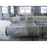 Wholesale Polished Schedule 40 Stainless Steel Pipe ASTM A312 TP316L , 0.5mm to 60mm Thick from china suppliers